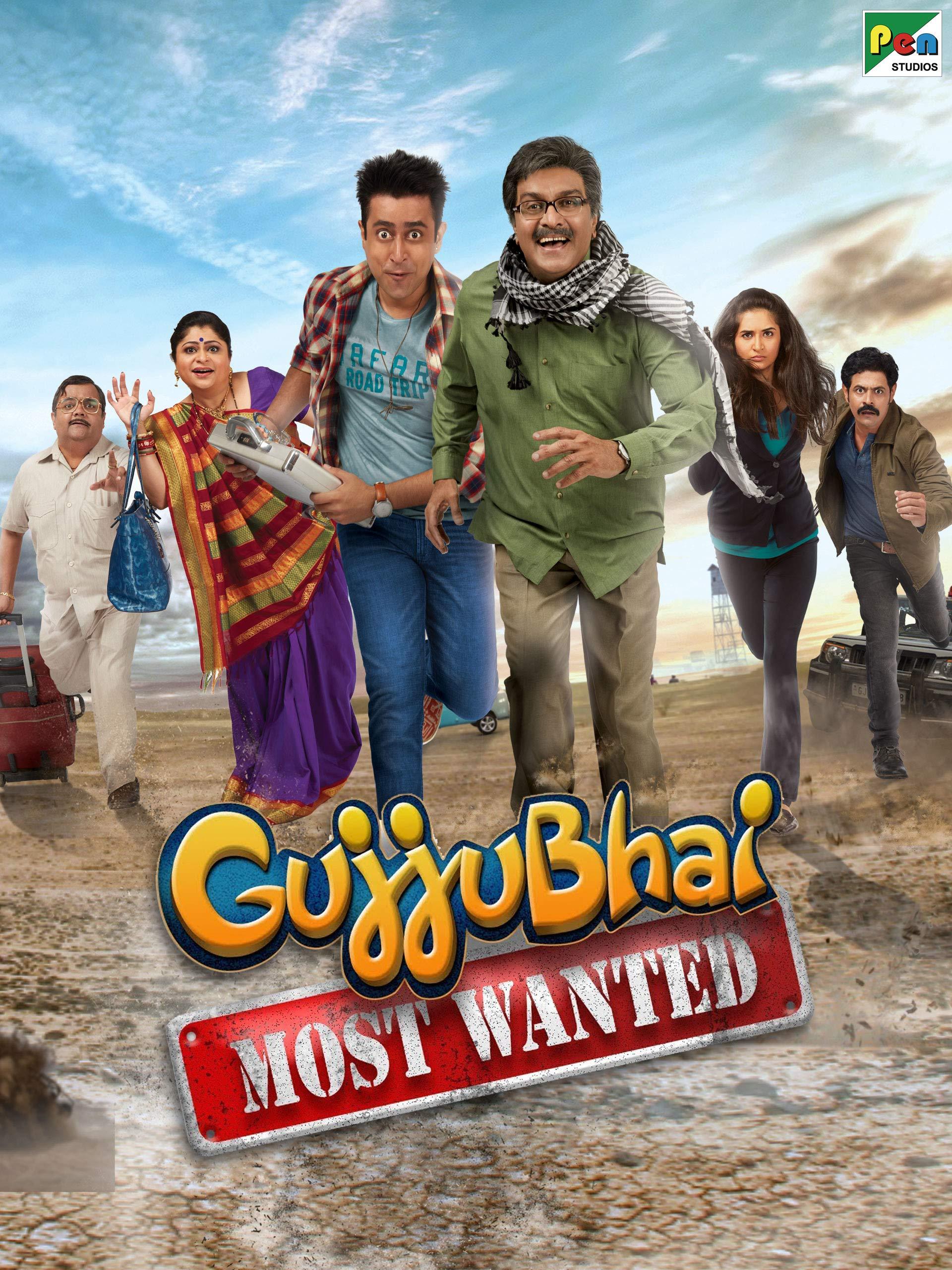 Gujjubhai Most Wanted on Amazon Prime Video UK