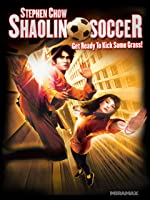 Shaolin Soccer (English Subtitled)