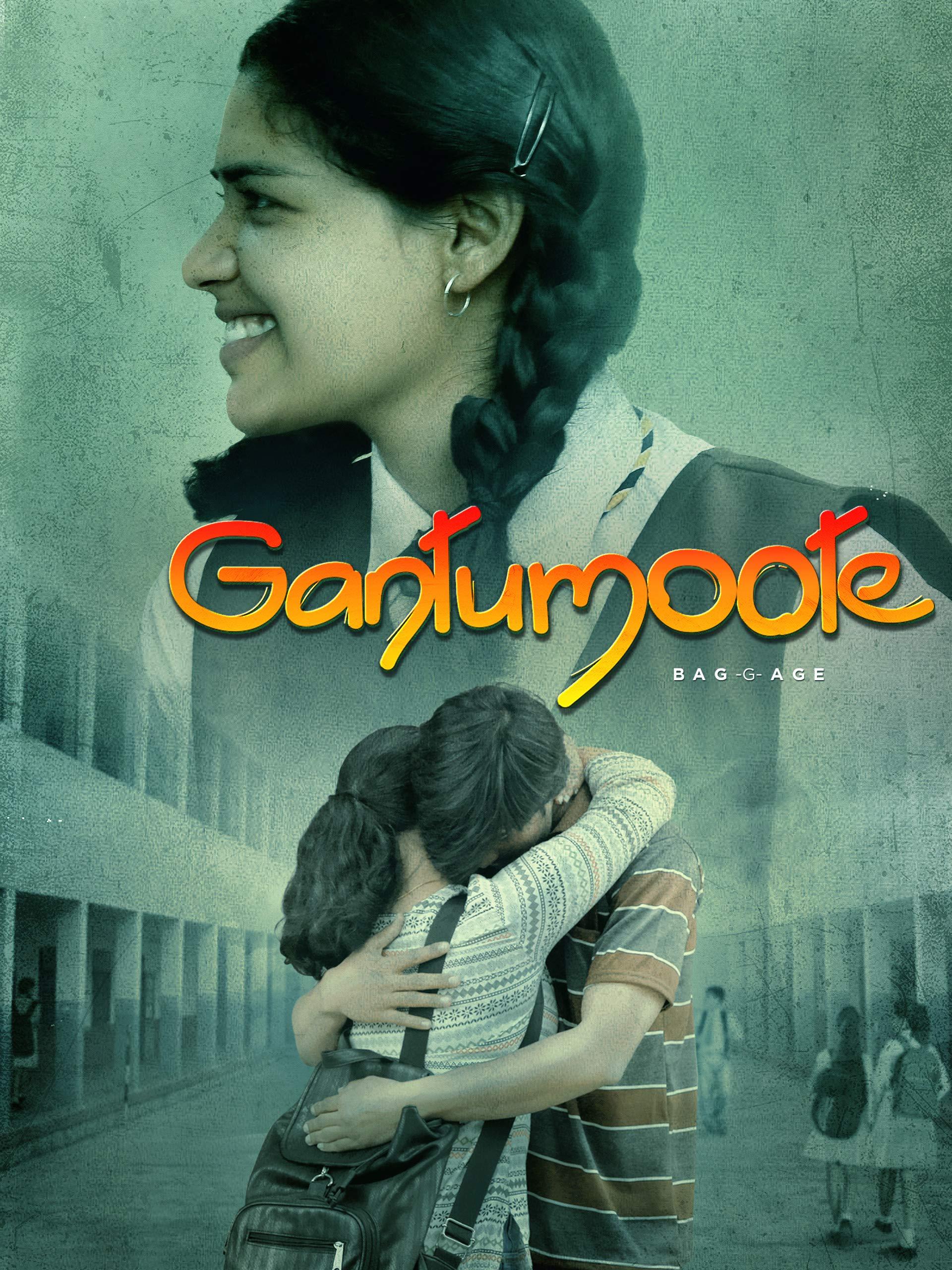 Gantumoote on Amazon Prime Video UK