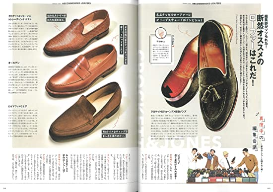 2nd(セカンド) 2020年9月号 Vol.162 (日本語) 雑誌