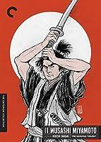 Samurai Trilogy Part 1: Musashi Miyamoto