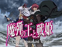 Lord Marksman and Vanadis (Original Japanese Version)