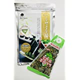 Efnine Man Jun Onigiri Nori Rice Ball Triangular Sushi Seaweed Wrappers Starter Kit with Furikake Rice Seasoning