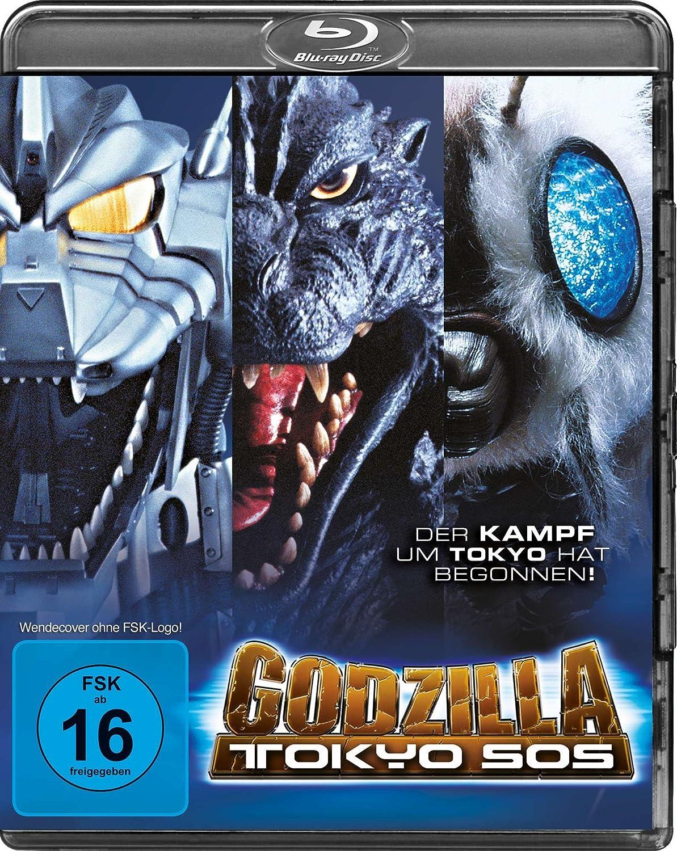 Godzilla - Tokyo SOS, Blu-ray