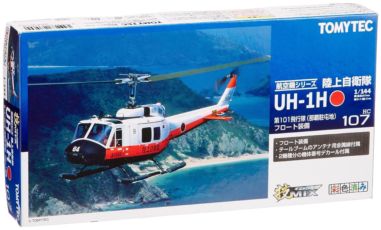 技MIX HC107 陸自 UH-1H 那覇