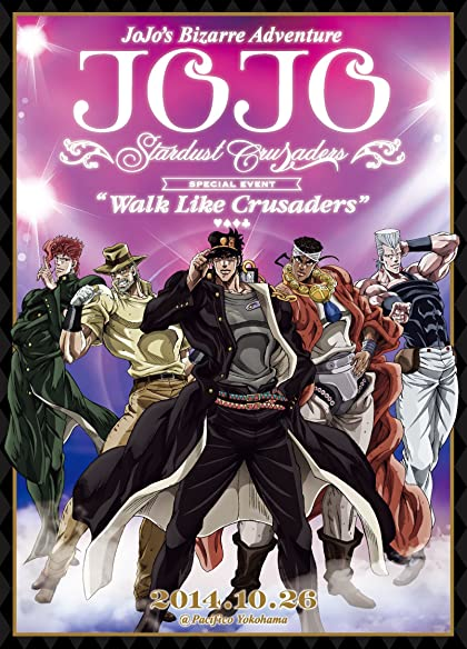 ���祸��δ�̯�����������������ȥ��륻��������Walk Like Crusaders ���٥��DVD