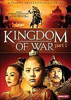 Kingdom of War, Part 1