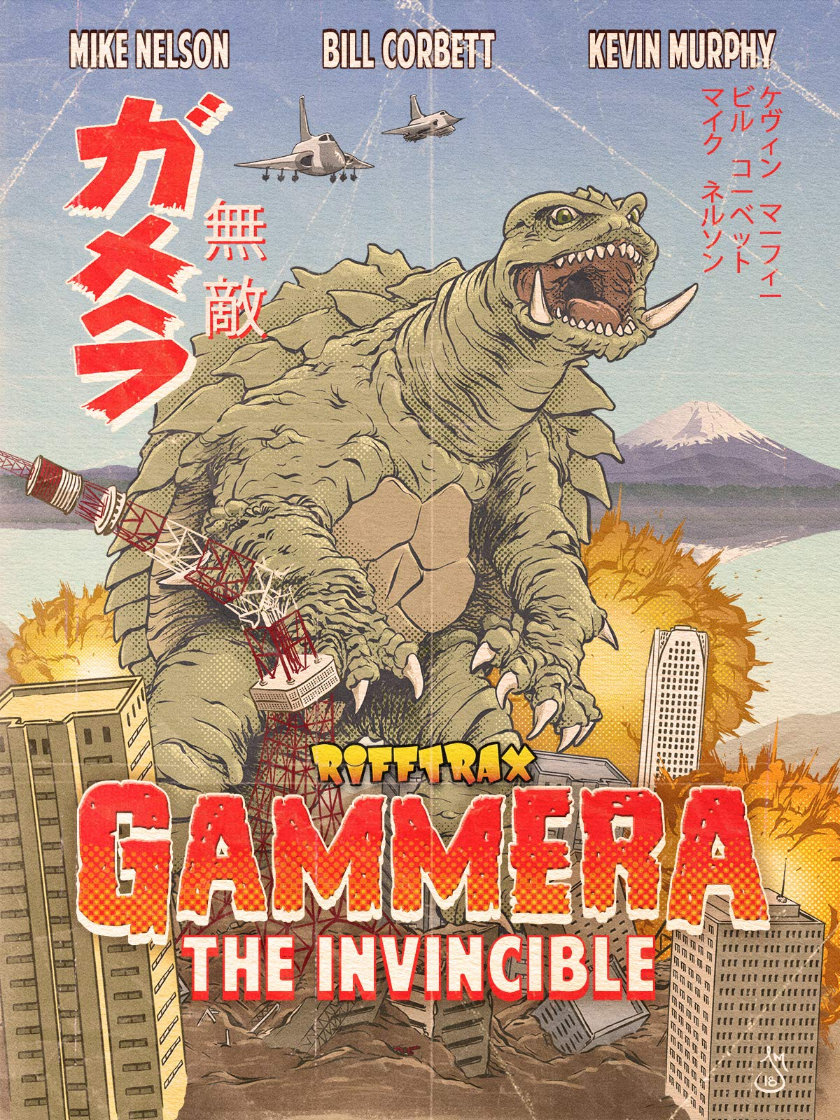 RiffTrax: Gammera the Invincible