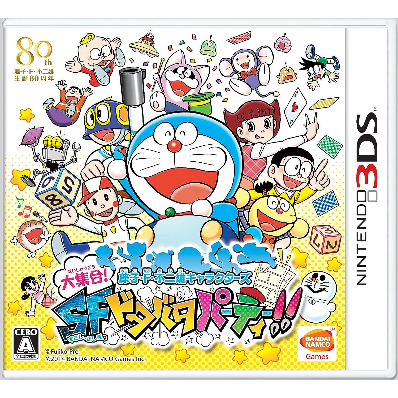 Japanese Nintendo 3ds Import Thread Brand New 3d Same Old