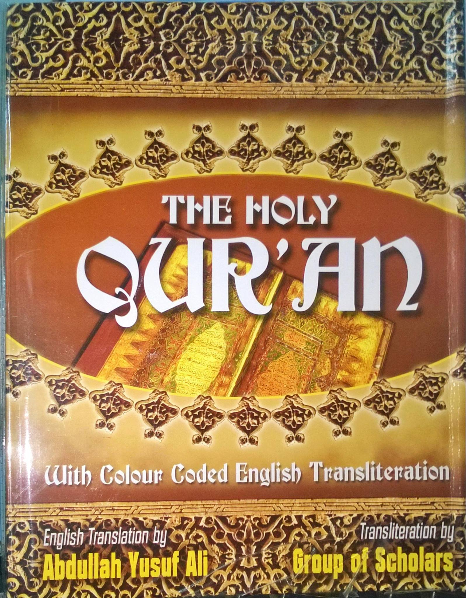 The holy quran with colour coded english transliteration