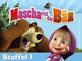 Mascha und der B�r - Ein neuer Freund f�r Mascha