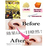 For 12 times ( 1 year) Japanese Hair Removal Nose Wax Kit ICHI MO DA JIN for Men and Women Quick & Painless