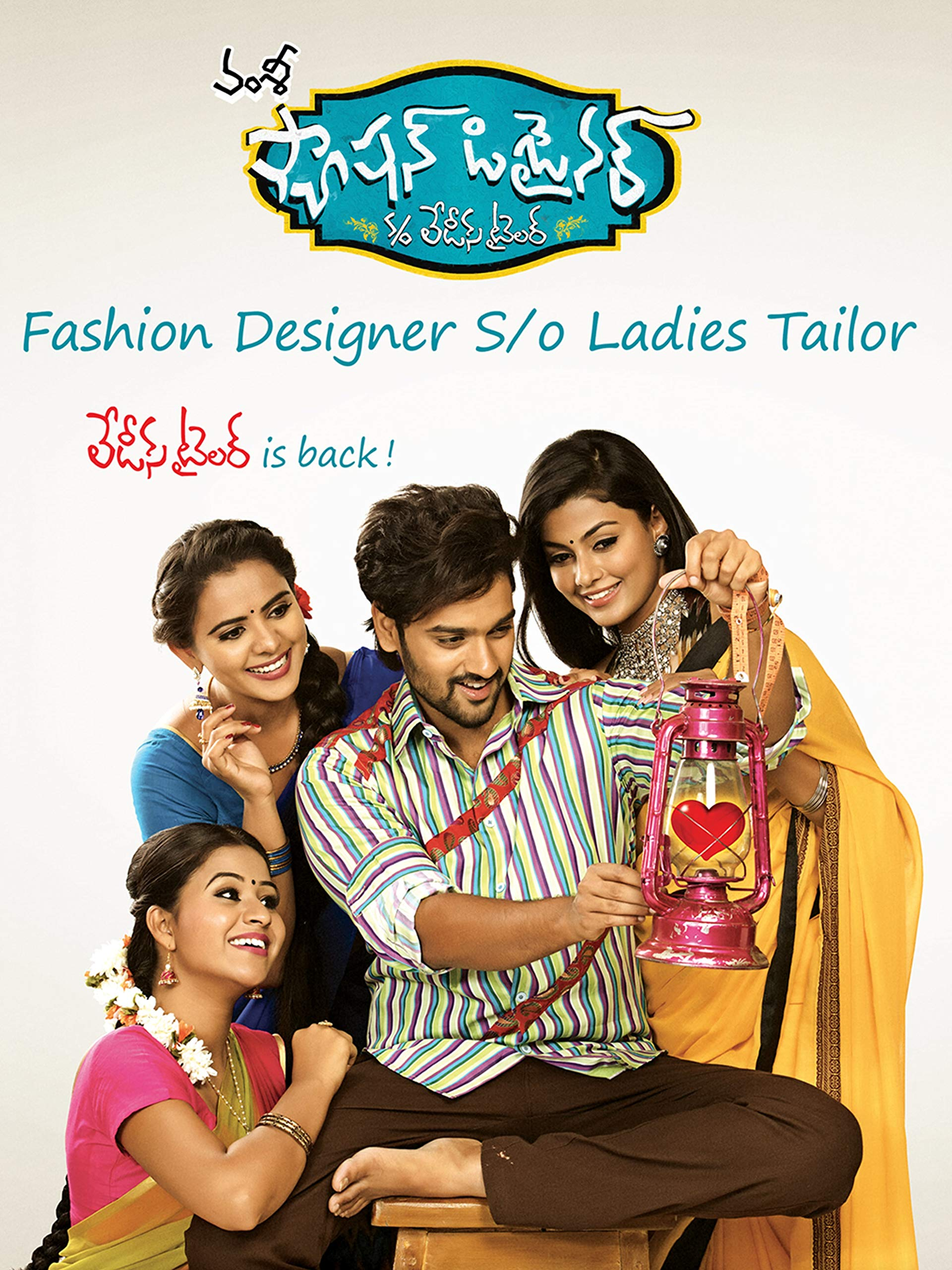 Fashion Designer S/o Ladies Tailor on Amazon Prime Video UK