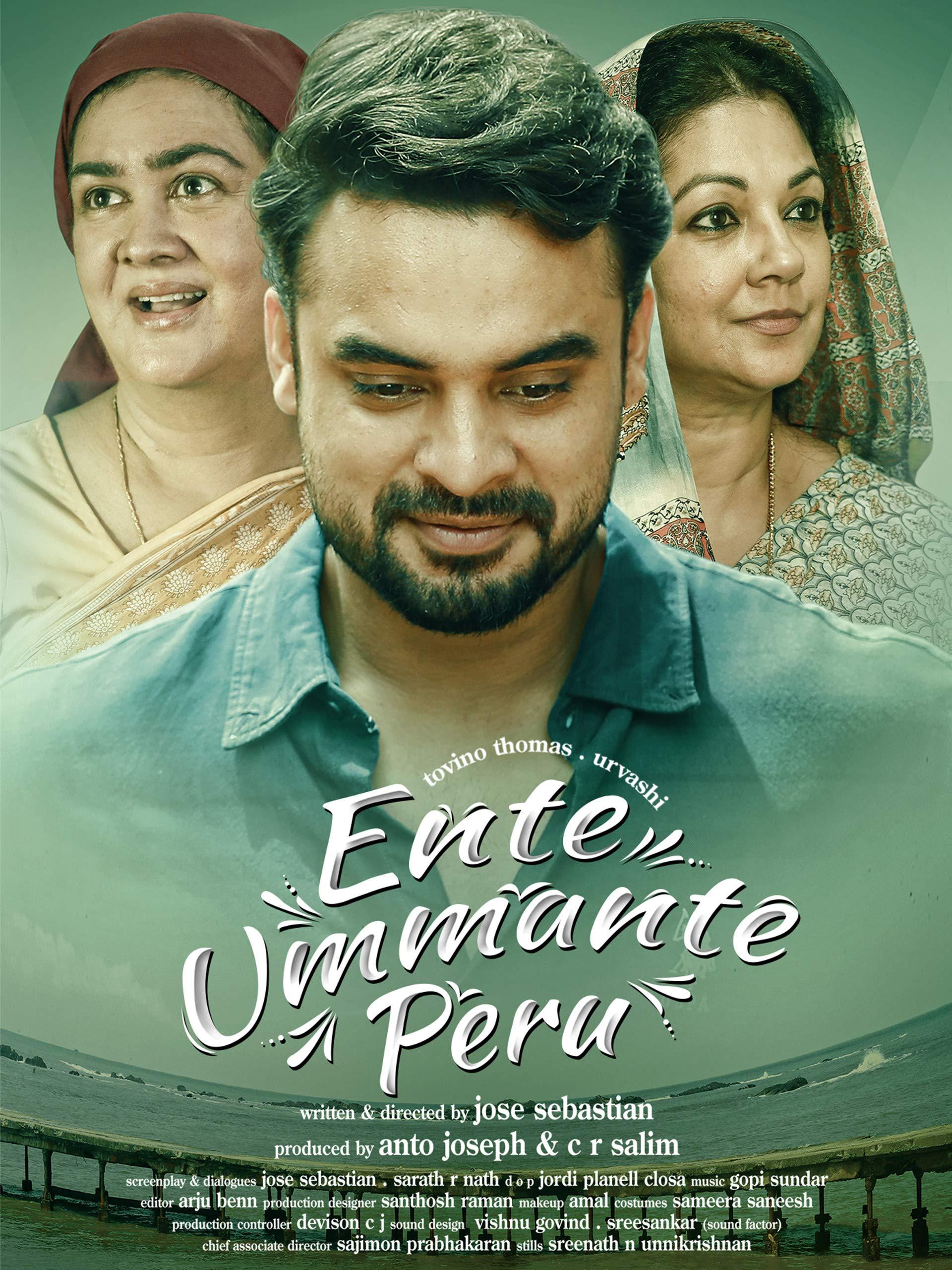 Ente Ummante Peru on Amazon Prime Video UK
