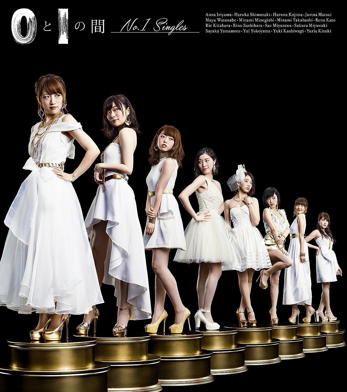 """Kana Nishino >> Album """"LOVE it"""" 91cyeO2v3QL._SL1500_"""