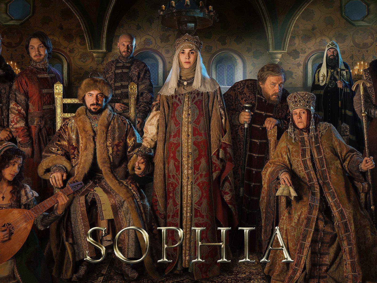 Sophia on Amazon Prime Instant Video UK
