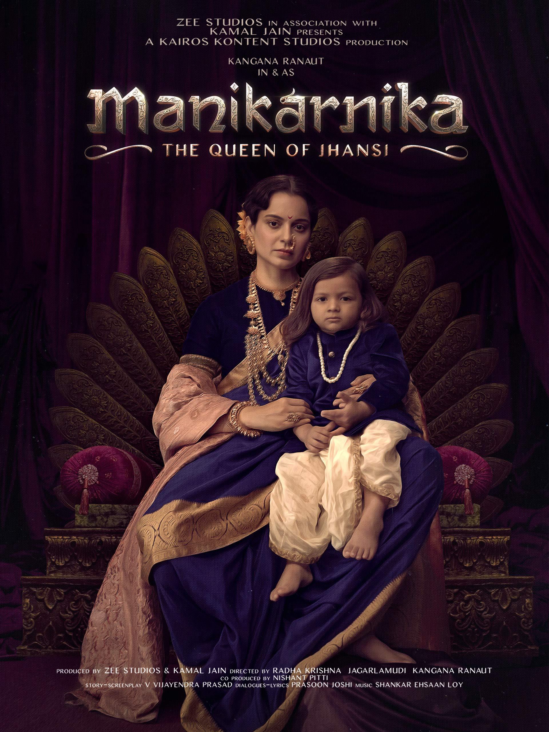 Manikarnika: The Queen of Jhansi (Telugu) on Amazon Prime Instant Video UK