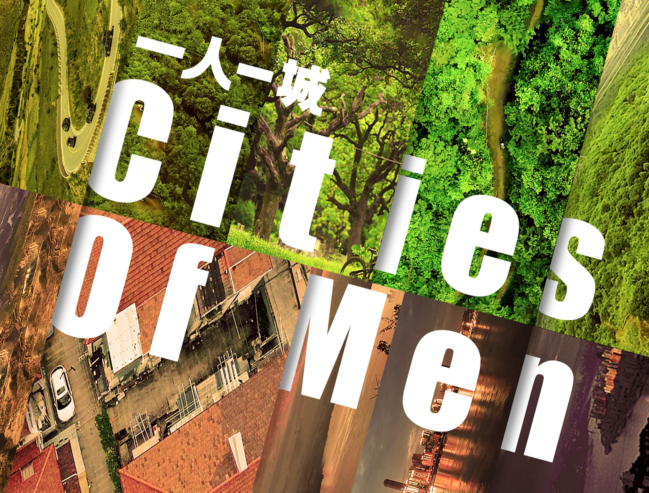 Cities of Men - Season 1