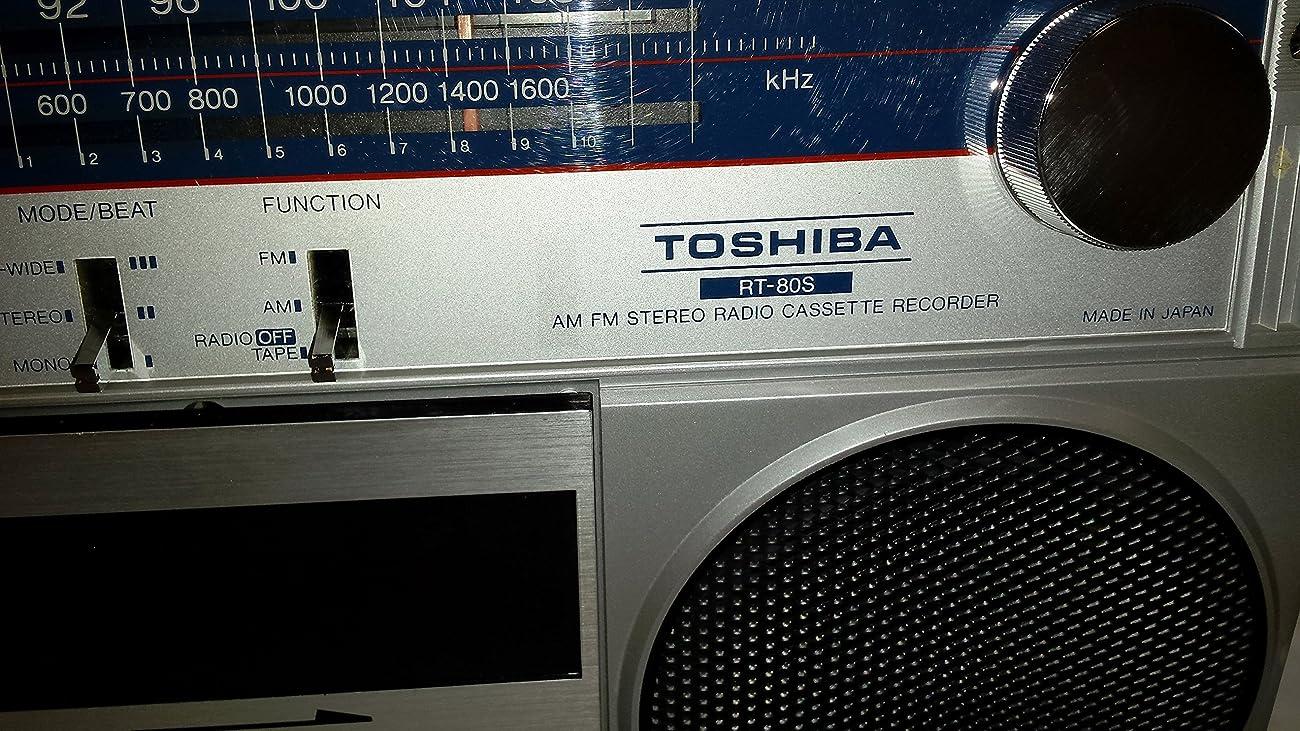 TOSHIBA BOOM BOX-GETTO BLASTER AM/FM RADIO CASSETTE PLAYER-RECORDER 3