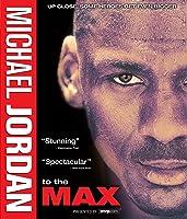 Michael Jordan To The Max [HD]