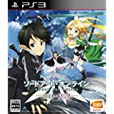 Sword Art Online - Lost Song - (product code shipped the item that can be used within the Limited bonus game is released)
