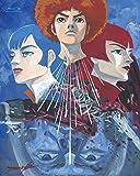 「伝説巨神イデオン」劇場版 Blu-ray(接触篇、発動篇)(初回限定版)