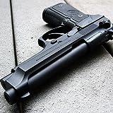 Guns monde: jeu