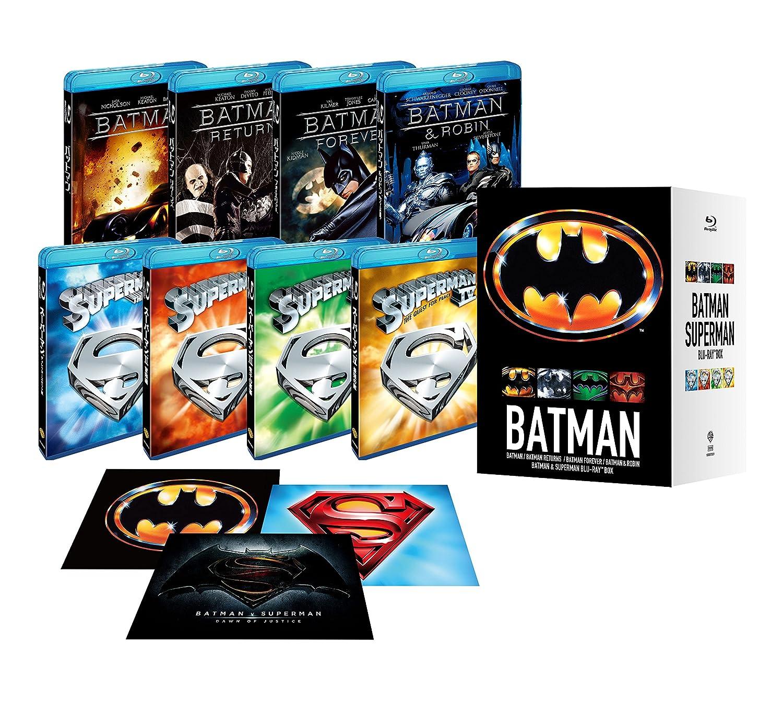 バットマン & スーパーマン BOX