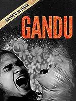 Gandu (English Subtitled) [HD]
