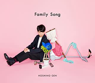 Family Song(星野源)