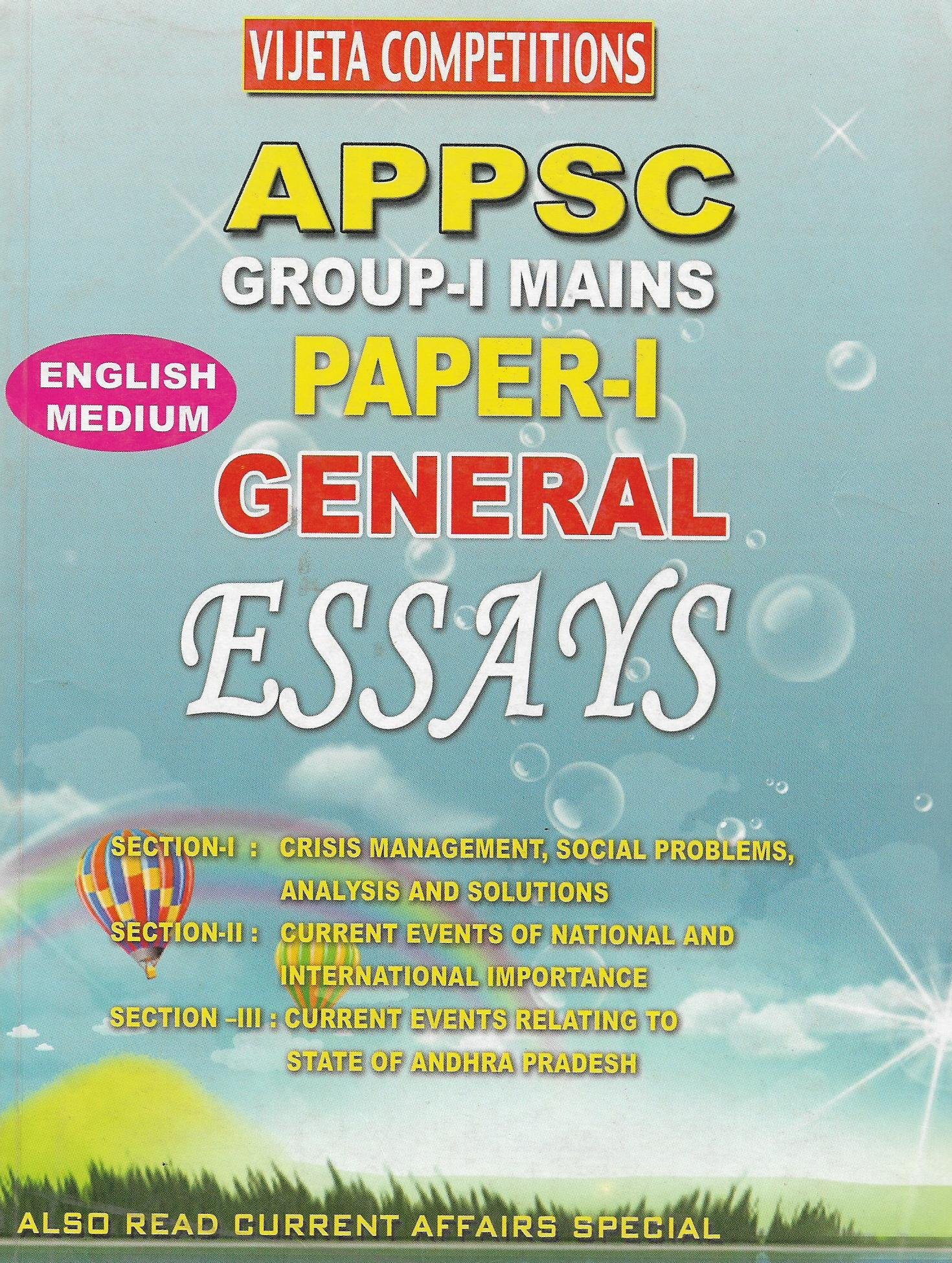 appsc group i mains paper 1 general essays in e suresh appsc group i mains paper 1 general essays in e suresh reddy a usha rani books