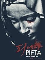 Pieta [HD]