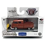 M2 Machines 1959 VW Double Cab Truck U.S.A. Model w/Snow Plow (Ruby Red) Auto-Thentics Volkswagen Release 4 - Castline 2017 Premium Edition 1:64 Scale Die-Cast Vehicle & Display Case (VW04 17-05)