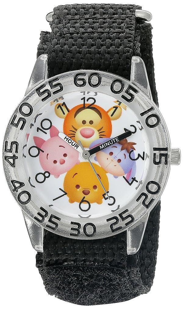 Disney Boy's 'Tigger' Quartz Plastic and Nylon Watch, Color:Black (Model: W003006) (Color: Black)