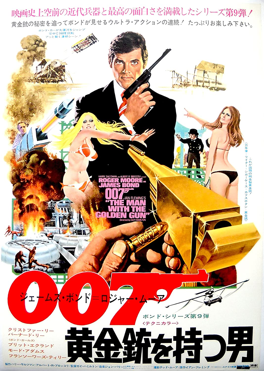 Roger Moore As Bond, Asian Film Poster
