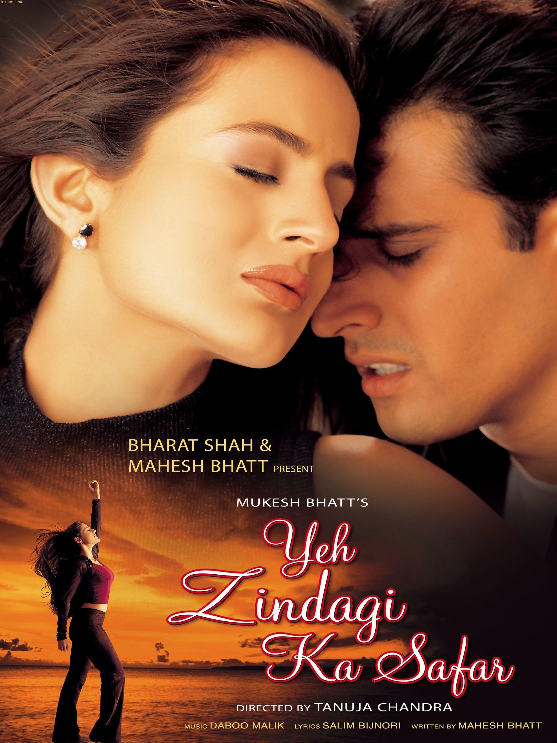 Yeh Zindagi Ka Safar on Amazon Prime Video UK