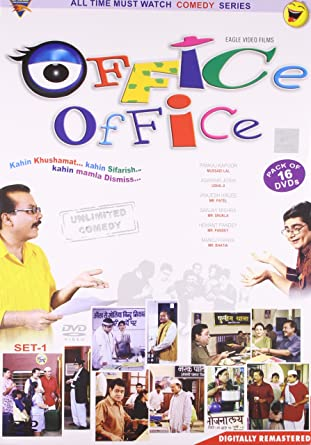 Amazon.in: Buy Office Office DVD, Blu-ray Online at Best Prices in ...