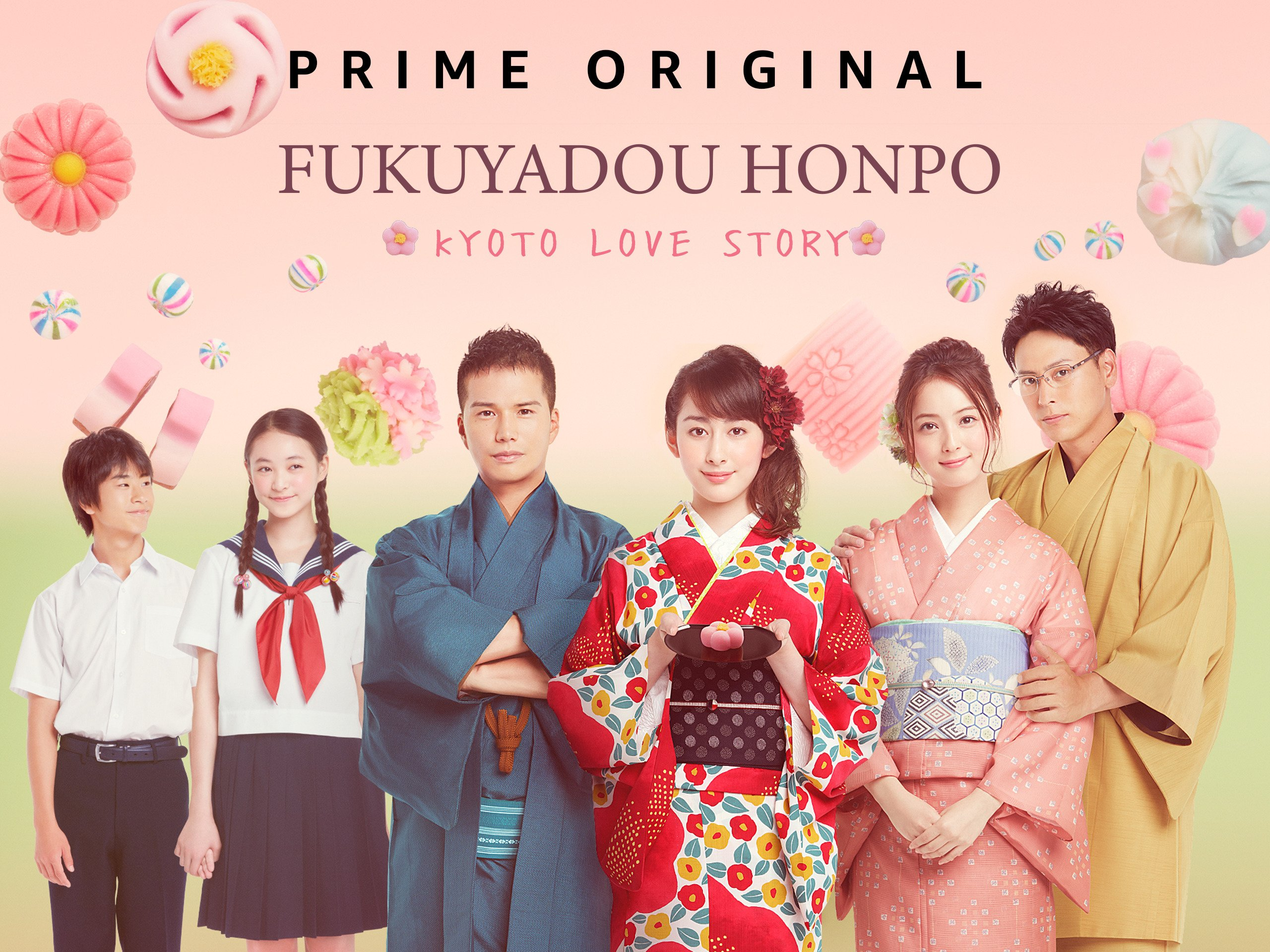 FUKUYADOU HONPO -KYOTO LOVE STORY- Season 1 on Amazon Prime Instant Video UK