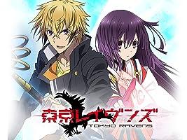 Tokyo Ravens (Original Japanese Version)