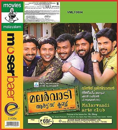 malarvadi arts club movie subtitle  for vlcinstmank