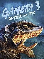 Gamera 3: Revenge of Iris [HD]