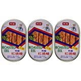 Tong Yeng Roasted eel 3.5 Oz/100g (Pack of 3)