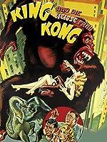 King Kong und die wei�e Frau
