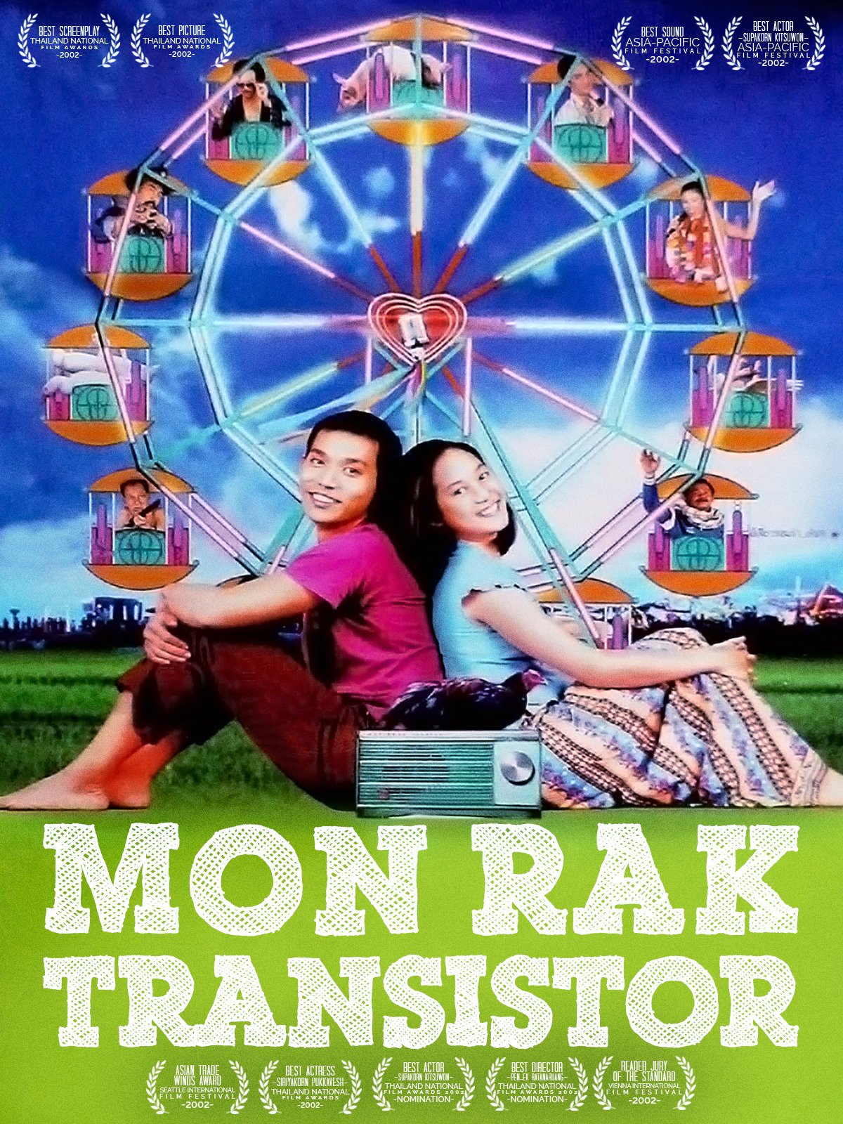 Mon Rak Transistor on Amazon Prime Video UK
