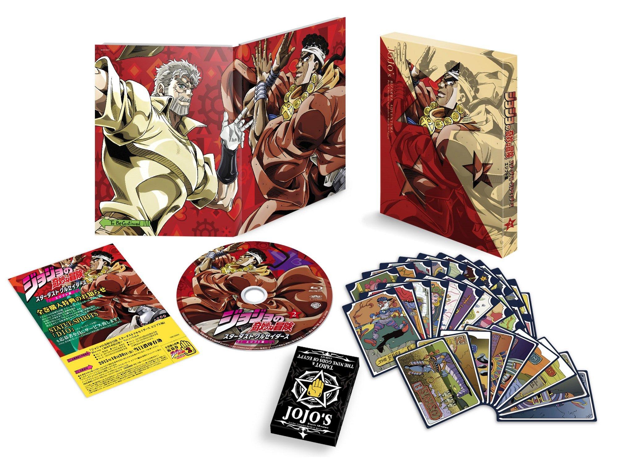 ジョジョの奇妙な冒険スターダストクルセイダース  エジプト編 Vol.2 (カードセット付)(初回生産限定版)  [Blu-ray]