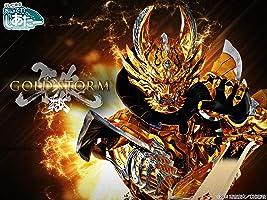 ��T���f�`�q�n��-GOLD STORM-��