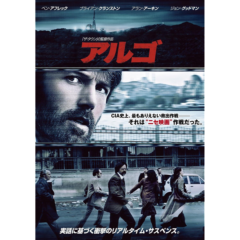 NAVER まとめハラハラが止まらない「サスペンス映画」ランキング30作品!