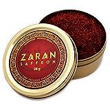 Zaran Saffron, Superior Saffron Threads (Premium) All-Red Saffron Spice (Luxury Tins, 28 grams) Premium Saffron Spice (Highest Quality Saffron for your Paella, Risotto, Golden Milk, and Persian Rice) (Color: Luxury Tins, Tamaño: 28 grams)