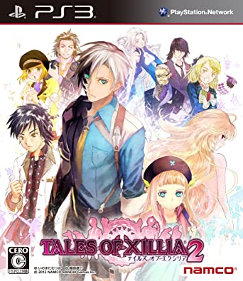 Amazon.com: Tales of Xillia 2: Video Games