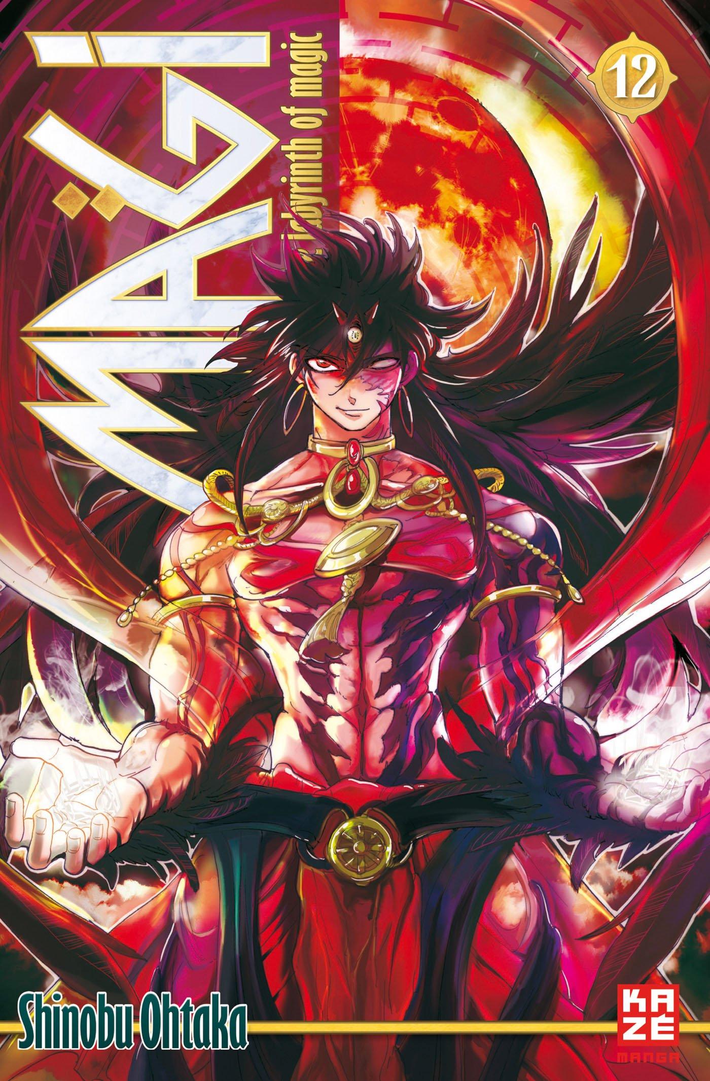 Magi – The Labyrinth of Magic, Band 12